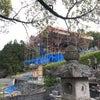 徳島県つるぎ町 準別格本山 神宮寺を歩く②の画像