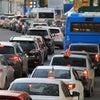 Traffic jam は実は米語、英語では○○の画像