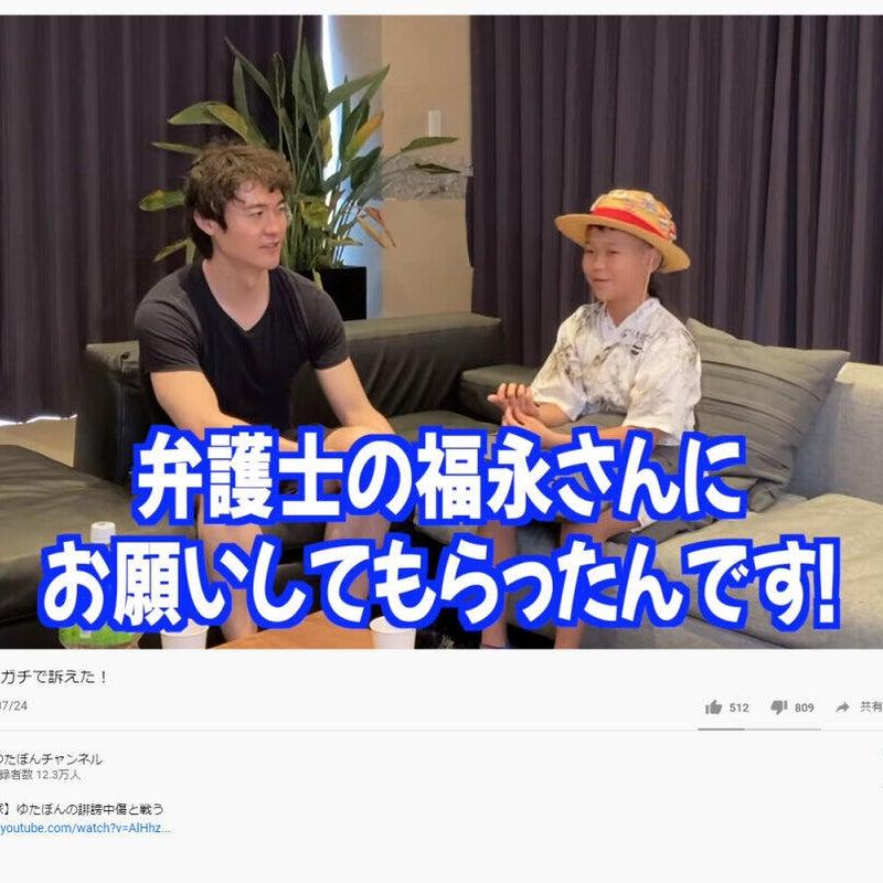 現在 🤭ゆたぽん ひろゆき 「生活保護は廃止して、日本国民全員に毎月7万円を配布した方が良い」