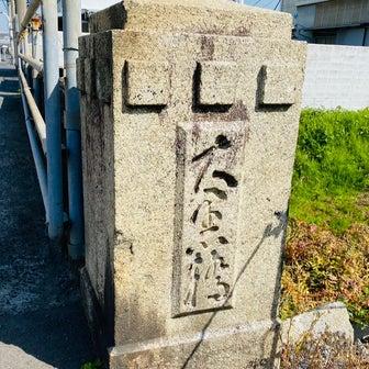 山口の神社仏閣★金倉寺 力石(恐らく弁財天社のもの)編