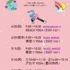☆ 4/25〜5/24 YOGA ☆の画像