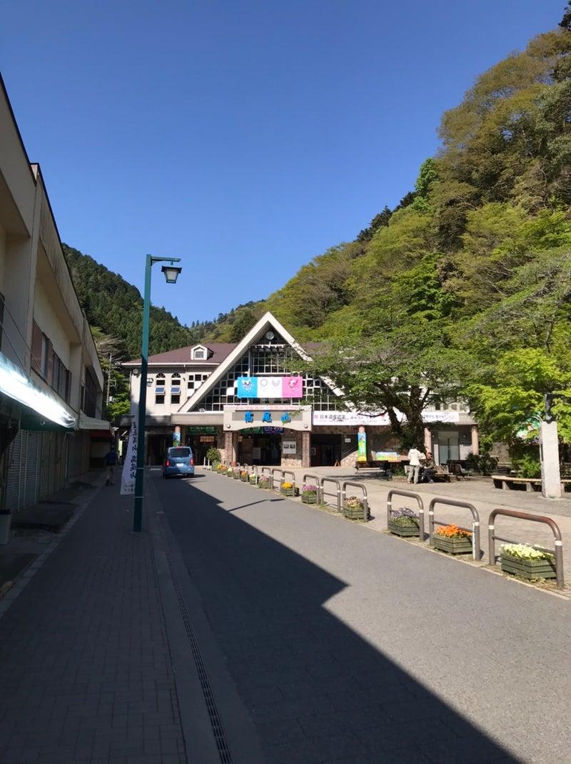 天気 高 尾山 高尾山の今日・明日の天気 週末の天気・紫外線情報【お出かけスポット天気】