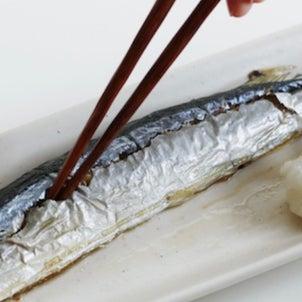 魚のいただき方とお箸の持ち方の画像