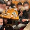2021/4/21(水曜)まったり夜カフェ会をやりました!5名の参加者と恋愛トークで。。。の画像
