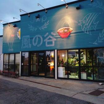 熱帯魚とお食事の店 風の谷 平川市