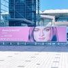 Beauty World Japan 2021の画像