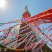 だいもんがインスタ開設❤️東京タワーの鯉のぼりと共に…