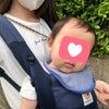最近の息子くん♡の画像