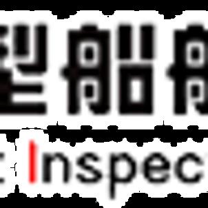 JCI日本船舶検査機構の画像