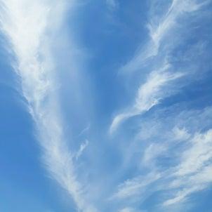 空と雲が...の画像