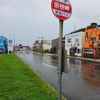 2020年9月 ANA&乗り鉄で行く北海道の旅(札幌ー稚内搭乗&宗谷岬へ)
