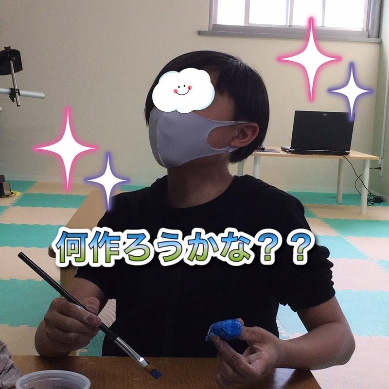 o1080108014930429775 - ♪4月22日♪toiro戸塚