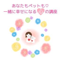 画像 7/24満月メッセージ♡ の記事より 8つ目