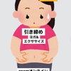 4/24土曜日ヨガ 9時30分『なないろたまご』 リフレッシュヨガの画像