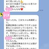 ちーさんとお嬢4人の日記Ⅱ~I LOVE SWEET GIRL~