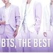 BTSは五つ子説