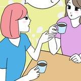 なぜ、子供おばさん・アイコは結婚できないのか?(子供おばさん)の記事画像