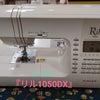 文字・模様搭載の中古です。 みしん市場 宮交シティ店 シンガー リル1050DXの画像