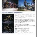 【速報!!2022年GUSTO(グスト)ニューモデルRanger RB・COBRA発表!!】