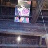古民家蕎麦、開店の画像