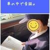 4/23 福島区海老江【かすみ】の日記。の画像