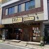 蘇我のラーメン屋さん 1 麺屋ていじ 鳥白湯ラーメンの画像