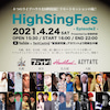 配信研究部Presents 「High Sing Fes Episode2」の画像