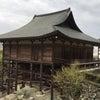 徳島県穴吹町 住職手造りの石垣のある本楽寺を歩く③の画像