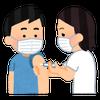 新型コロナウイルス ワクチン接種された方の話を聞けました。の画像