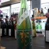 松みどり 若水55 純米吟醸生酒の画像