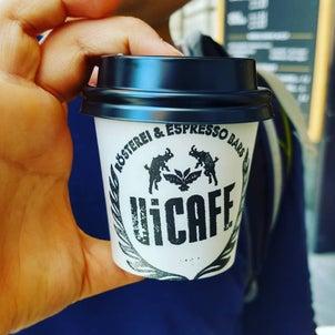 最近は甘くないアイスコーヒーも増えてきた、おすすめはVicafeの画像