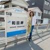 ③鉄道好き!ファンが集まる和田岬の画像