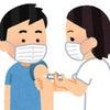 コロナワクチン2日目の画像