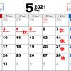 5/22~5/31 予約空き状況のお知らせ◎の画像