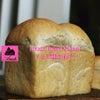 いちご種の食パンの画像