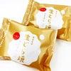 ◆みんな大好き!モモヤのお菓子◆の画像