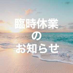 phare堺髙島屋店&上本町近鉄店 臨時休業のお知らせの画像