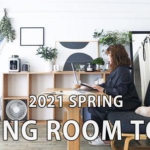 無印良品の家具でリビングを模様替え/リビングでもダイニングでもつかえるシリーズの画像