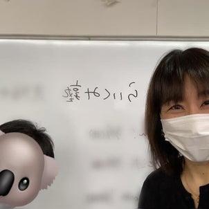 夢が叶いました!!!/『らいくみ塾』7月4日(日)静岡に招致していただきました♡の画像