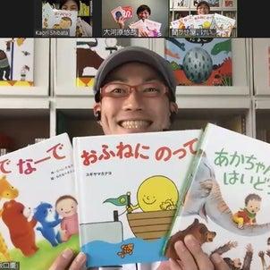 オンラインイベント開催しました〜!の画像