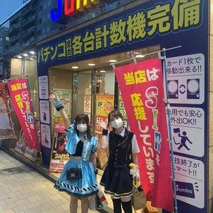 千代田区でちゃんまいとの画像