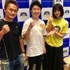 拳四朗vs久田世界タイトルの画像