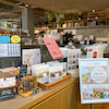 【ハーブティー販売♪】@TSUTAYA牧野高校前店ラウンジ前の画像