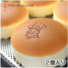 【楽天】りくろーおじさんのチーズケーキ2個❗20%還元の画像