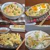ふっくら!美味しい えんどう豆の絶品レシピ4選の画像