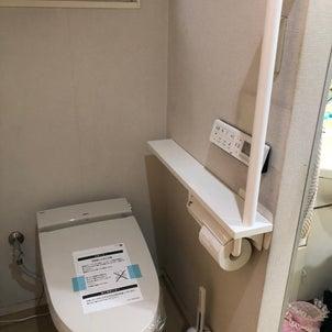タンクレストイレや手すりで快適バリアフリートイレへ【トイレ工事】の画像