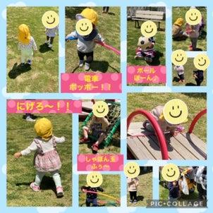 ☆4月のお誕生会☆(∩´∀`)∩♪の画像