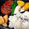 SAKU屋台村-お弁当メニュー-の画像