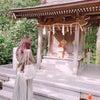 虹と神社とすごすキラキラのお休みの画像
