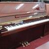 木目調の小型アップライトピアノ Schafer&Sons  112RPの画像